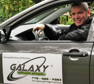 Galaxy instructor